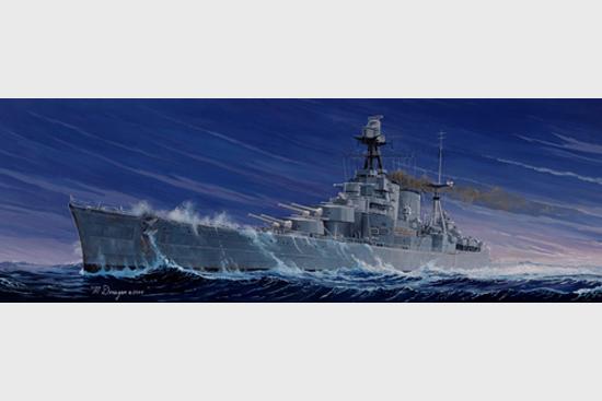 Trumpeter HMS HOOD 1:350