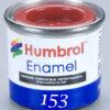 Humbrol 153 Insignia Red